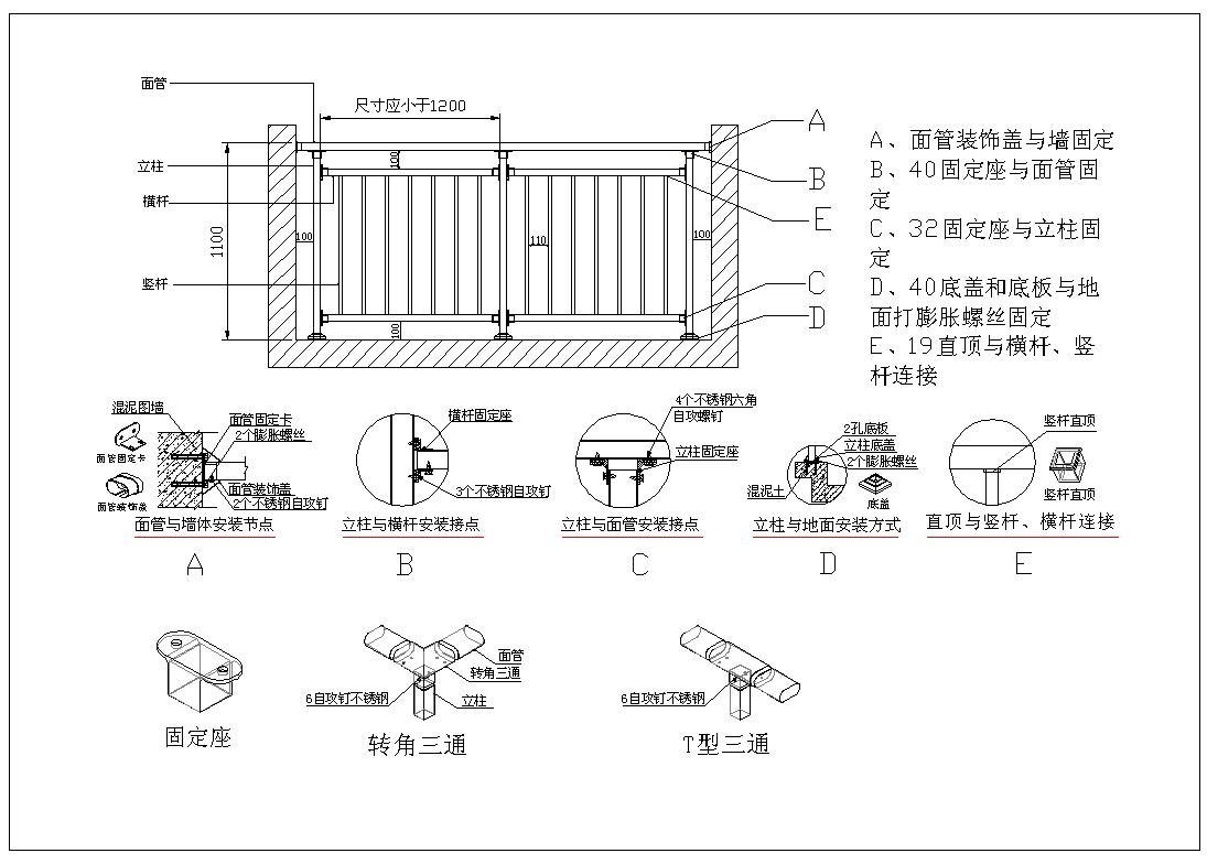 产品图纸.png